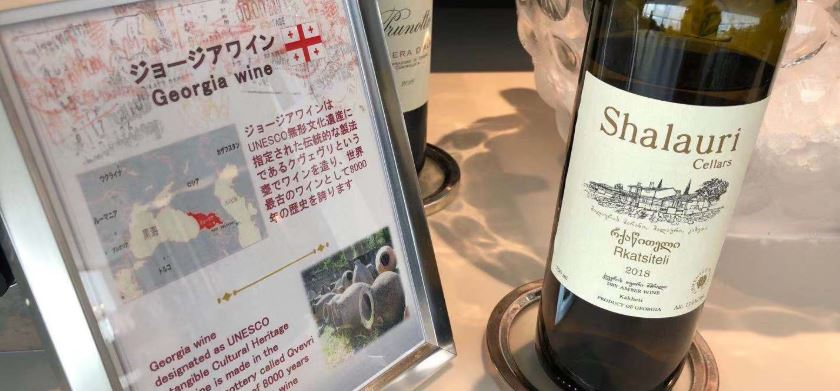 Japan Airlines Introduces Georgian Wine at First Class Lounge